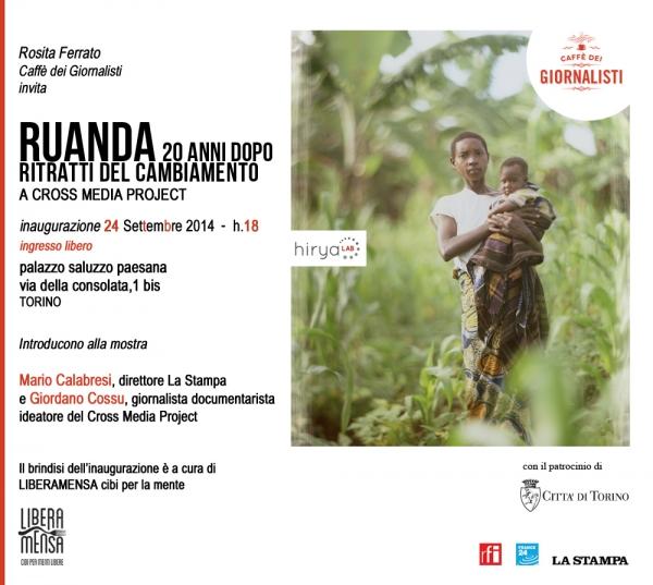 invito_mostra_ruanda
