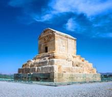 Iran. I tesori dell'antica Persia