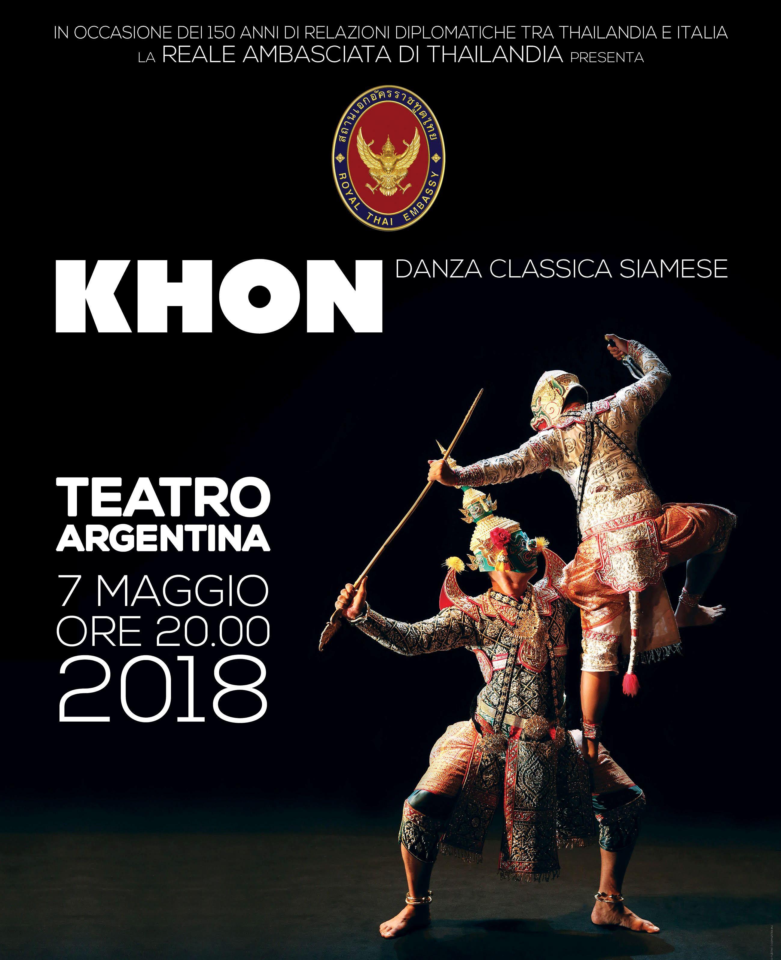 danzasiamese2018